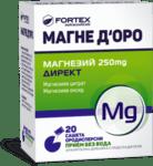 Магне Доро (Magne Doro) Директ сашета x20